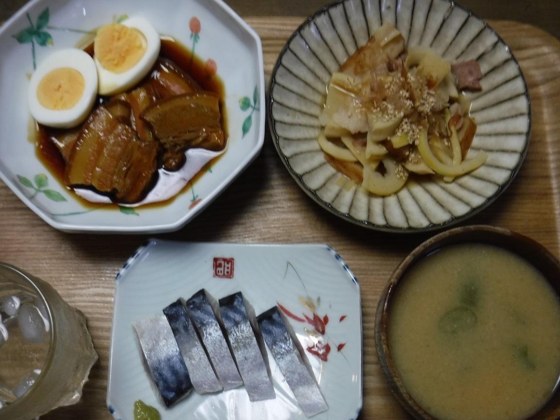 ブログ 夕食 竹の煮物.jpg