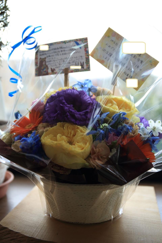 ブログ プレゼントの花.jpg