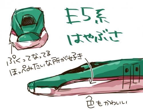 らくがきE5