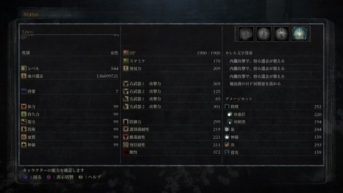 Bloodborne® The Old Hunters Edition_20190319121017
