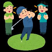 golf_settai_201904150857189d1.png