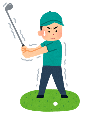 sports_golf_yips_201905310841149ce.png