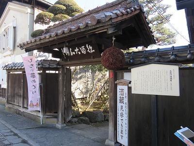 fujiya07.jpg