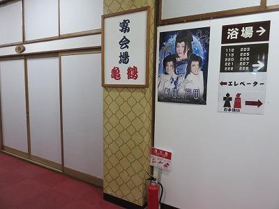 fujiya30.jpg