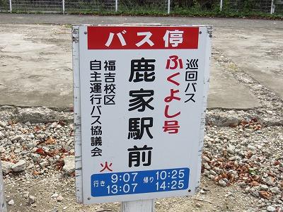 hatsushio07.jpg