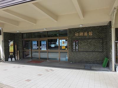 hatsushio20.jpg