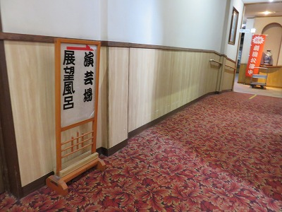 hatsushio25.jpg