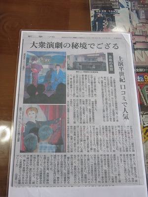 hatsushio33.jpg