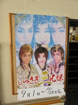 hatsushio40.jpg
