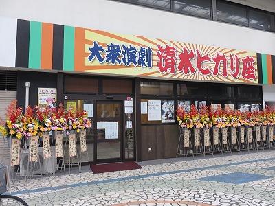 hikari13.jpg