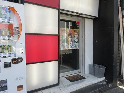 kakegawa18.jpg