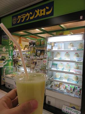 kakegawa43.jpg