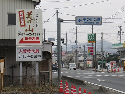minoyama03.jpg