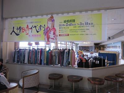 minoyama13.jpg