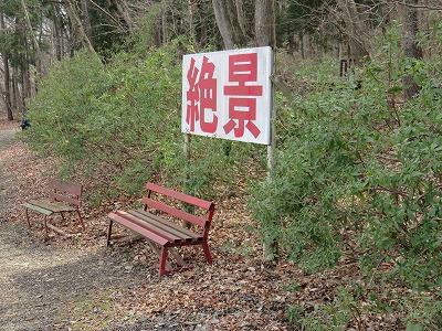 minoyama23.jpg