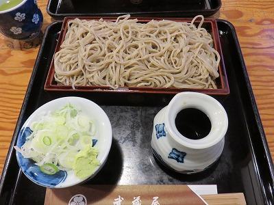 minoyama57.jpg
