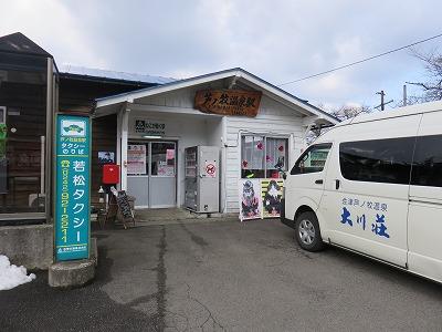 ookawa07.jpg