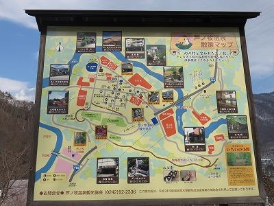 ookawa18.jpg