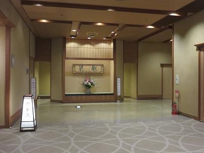 ookawa40.jpg