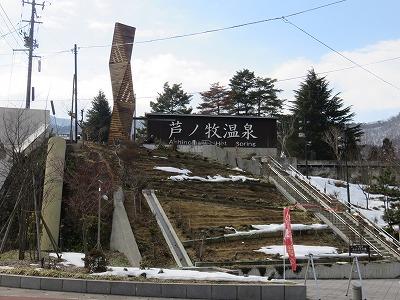 ookawa60.jpg