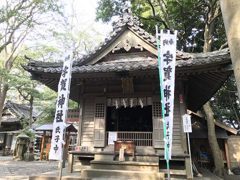 1510-宇賀神社