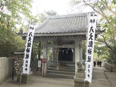 1513-八大龍神社