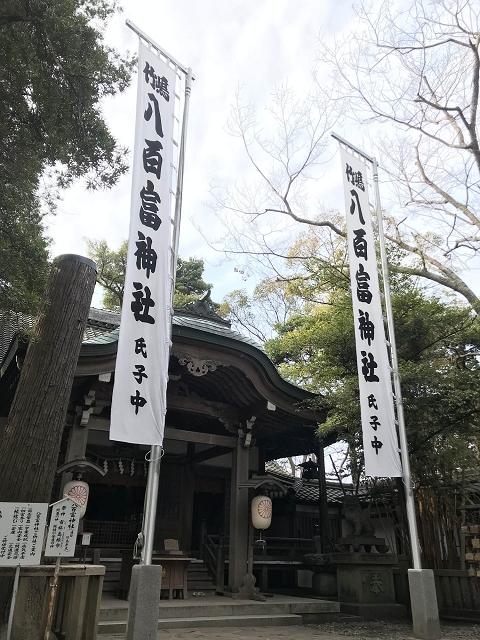 1514-八百富神社