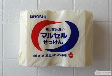 daiso-100yen-laundry-soap02.jpg