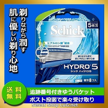 style-shop2016_0365-001074.jpg