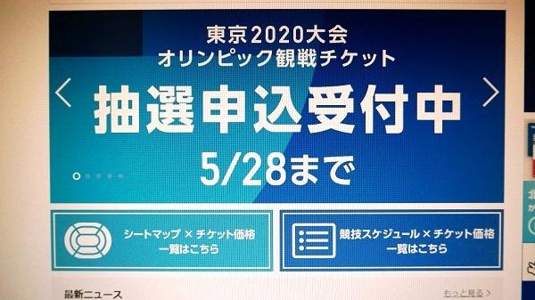 P1000440 - コピー