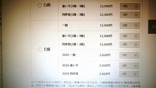 P1000442 - コピー