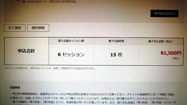 P1000445 - コピー