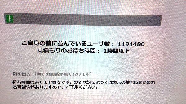 DSC_1412 - コピー