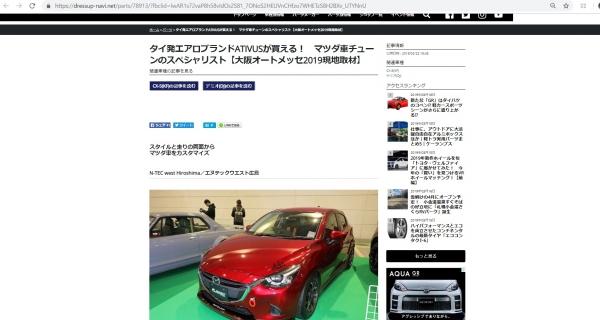 webkeisai.jpg