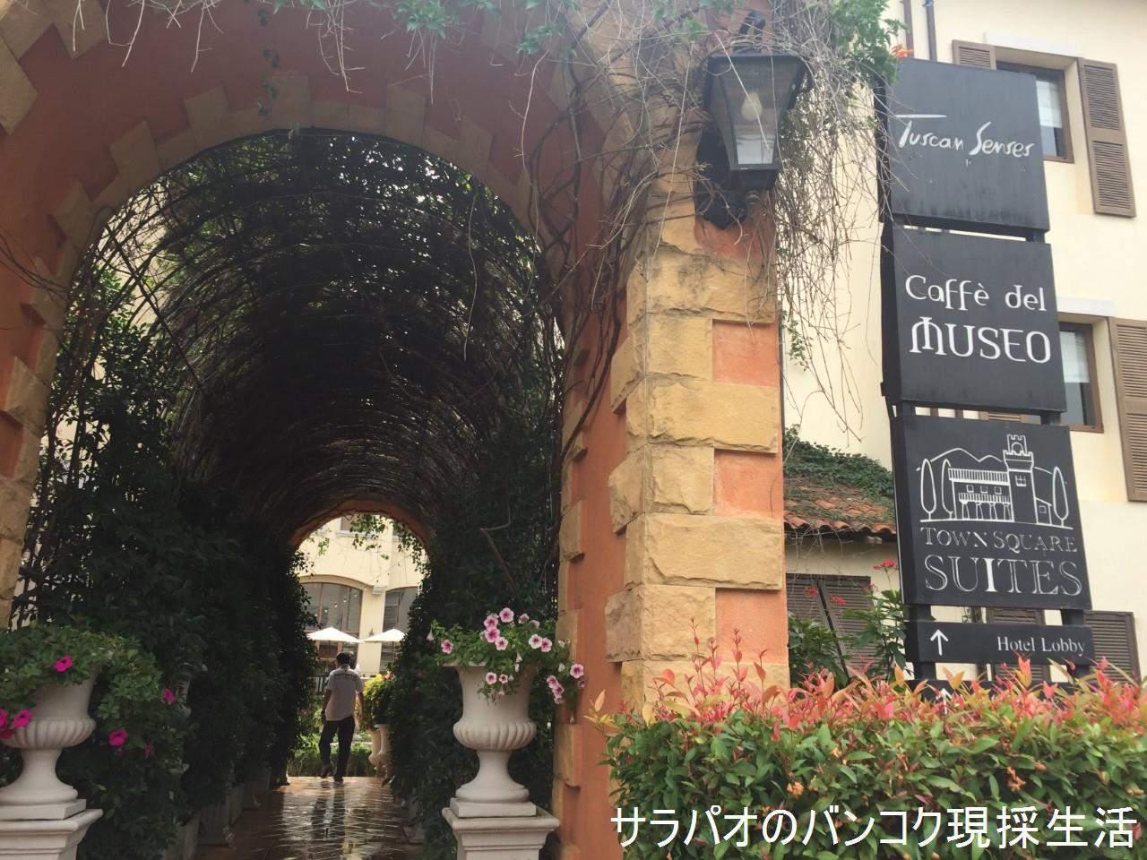 CaffeDelMuseo_01.jpg