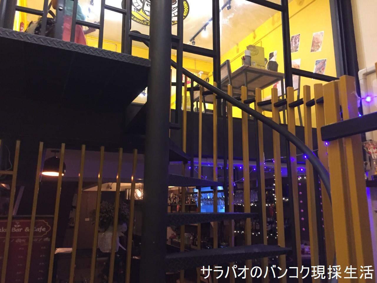 CurryShogun_06.jpg