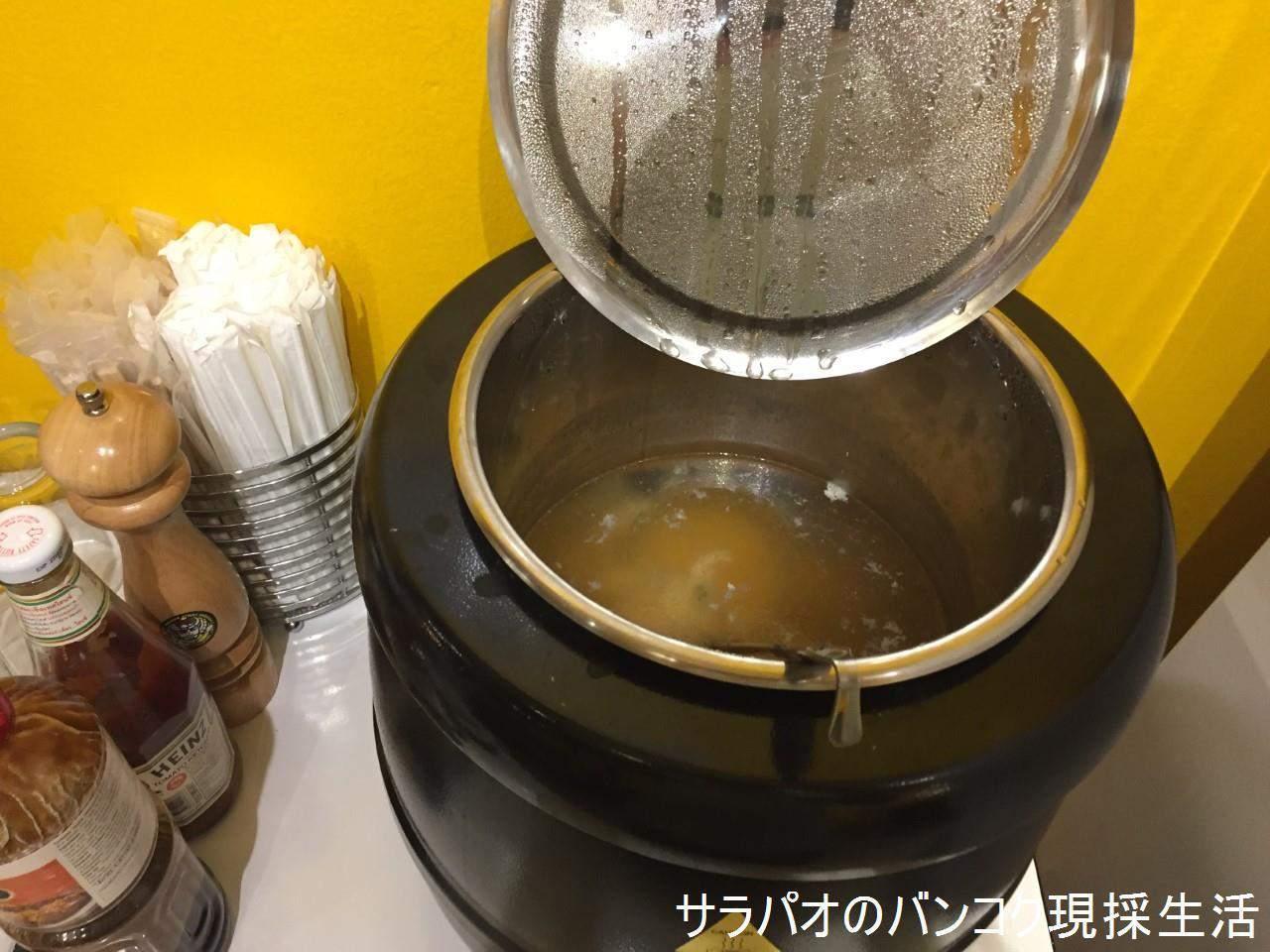 CurryShogun_09.jpg
