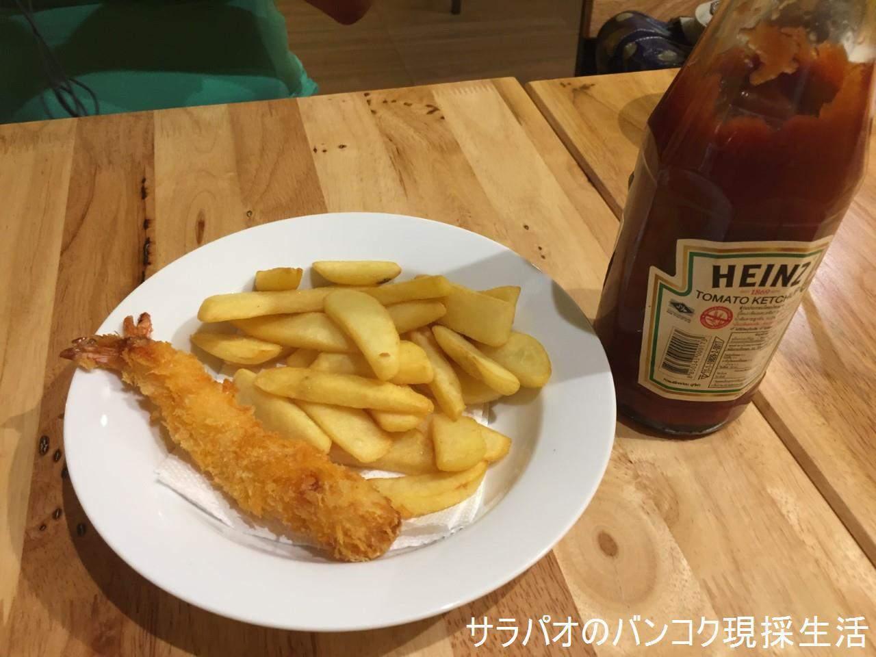 CurryShogun_15.jpg