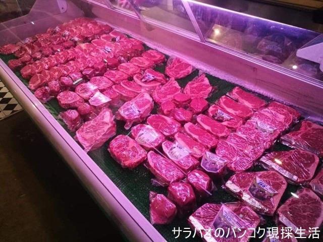 EL TORO Steakhouse