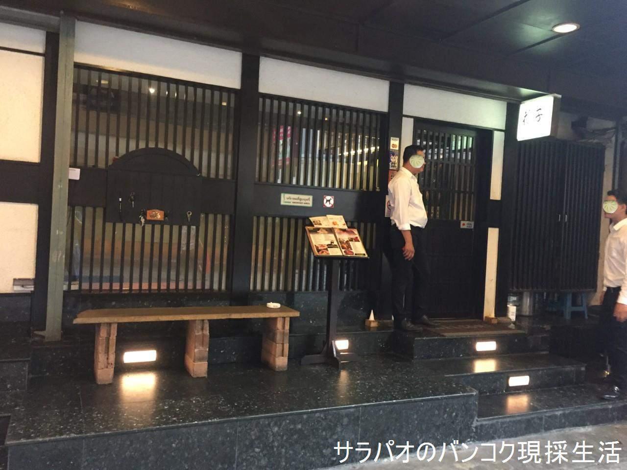 Hanako_17.jpg