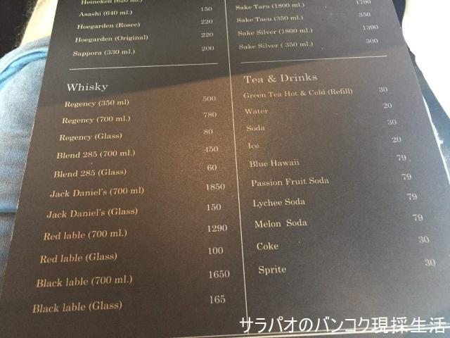 未来へ寿司