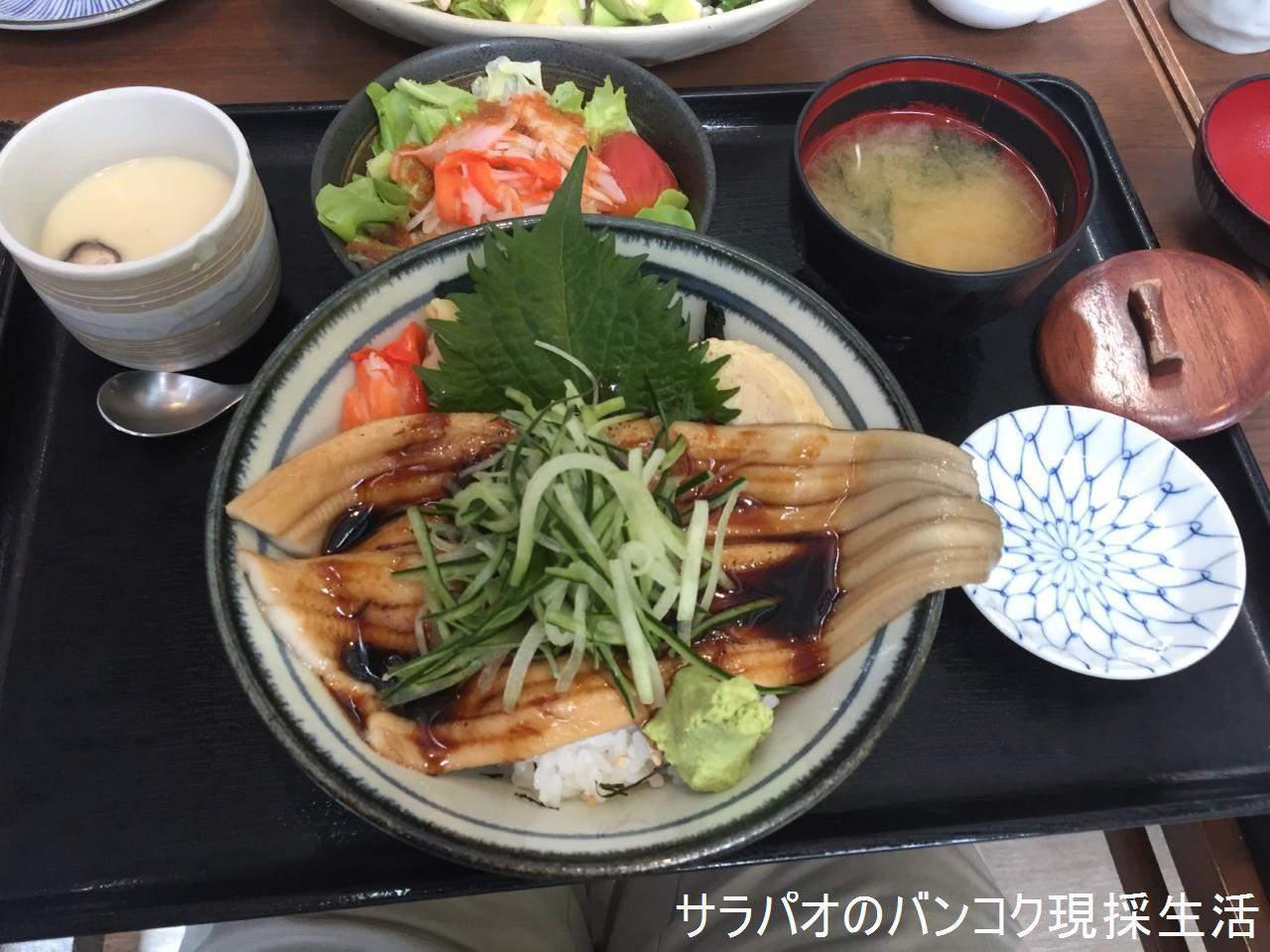 味匠のランチで本格日本料理をリーズナムブルに満喫! on ワイヤレス通り