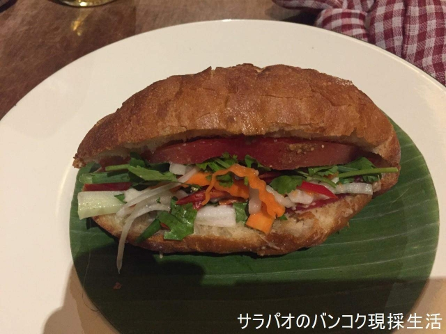 サイゴン・レシピ
