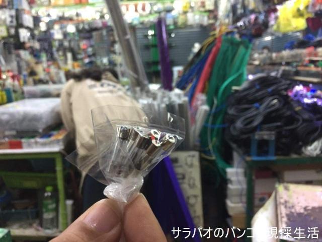 Toshino