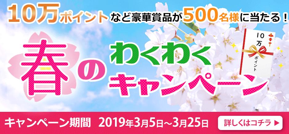 bn_main_carousel-spring2019.png