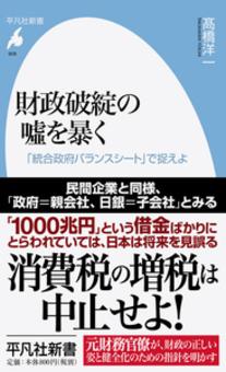 20190422-02-00064267-gendaibiz-002-1-view.jpg