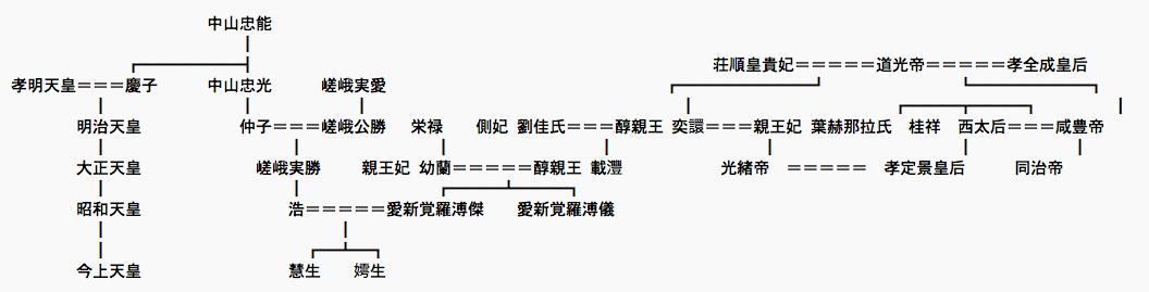 20190614-01-nakayama.png