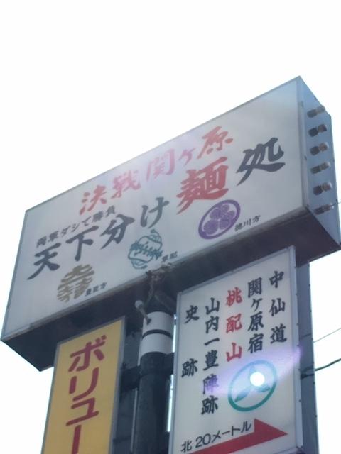 2019.3.15鍾乳洞探検隊④