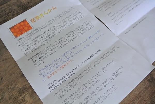 DSC_5647 (2)
