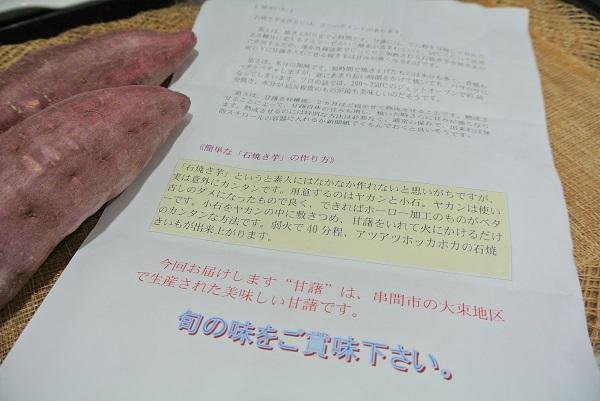 DSC_5672 (2)